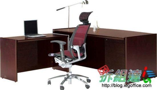 辦公家具,主管桌