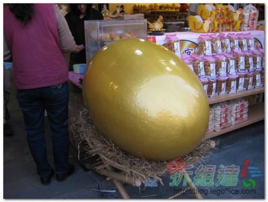 南投竹山紫南宮-金雞蛋