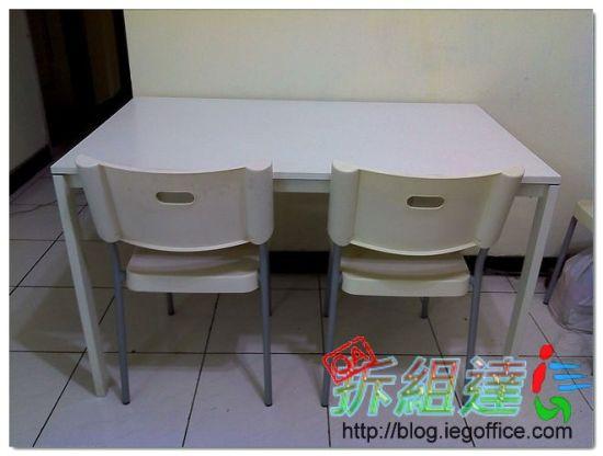 二手IKEA餐桌、椅