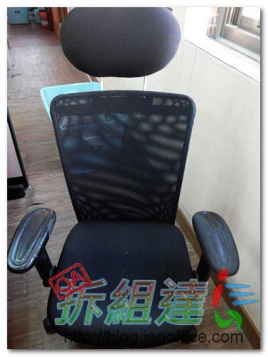二手辦公椅