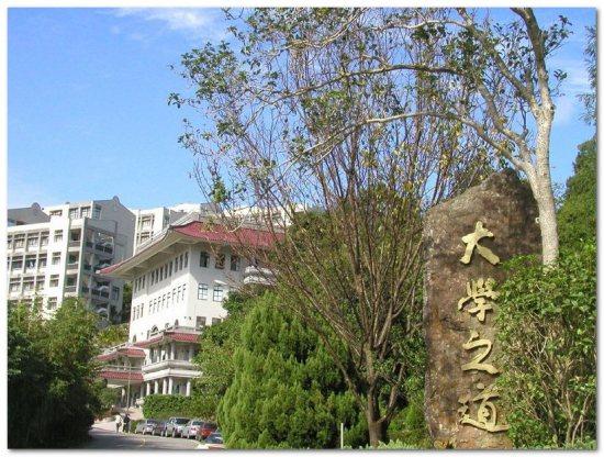 華梵大學大學之道