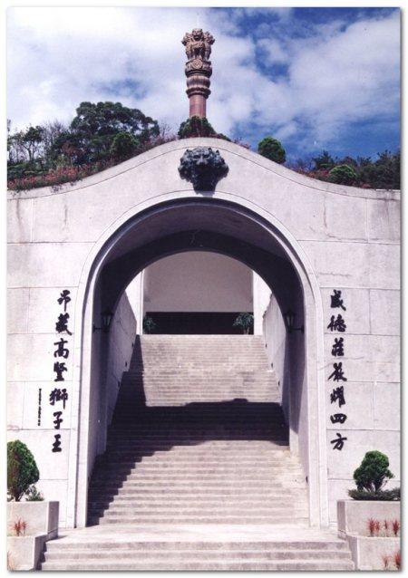 華梵大學阿育王柱