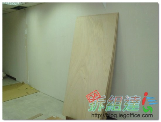 石膏板,輕隔間,木心板