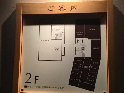 """""""""""""""""""""""""""""""""""""""""""""""""""波葉之湯//"""