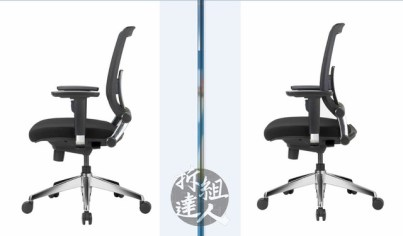 辦公椅,辦公家具width=
