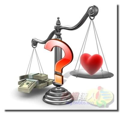 金錢與愛心,天秤