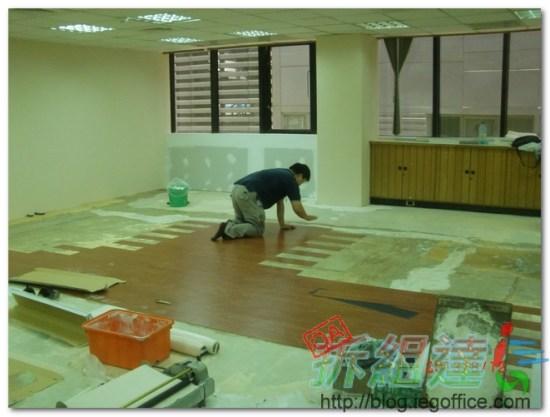 辦公室裝修,地板