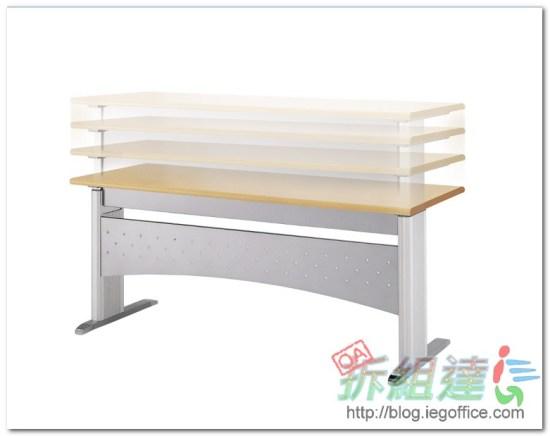 昇降式辦公桌