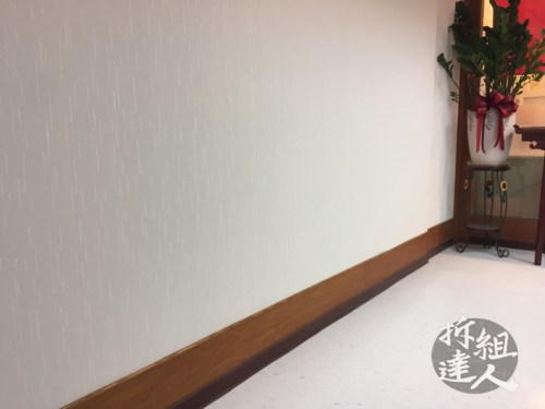 辦公室裝潢,壁紙/塑膠地板