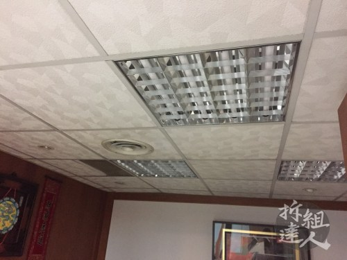 辦公室裝潢,輕鋼架