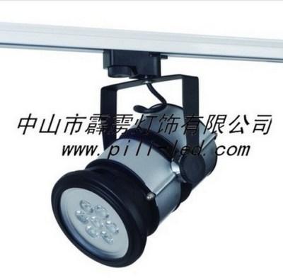 滑軌燈-軌道燈