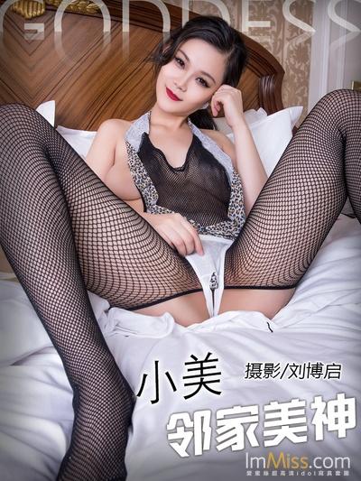 [TouTiao头条女神] 2017.06.18 邻家美神 小美 [17+1P]