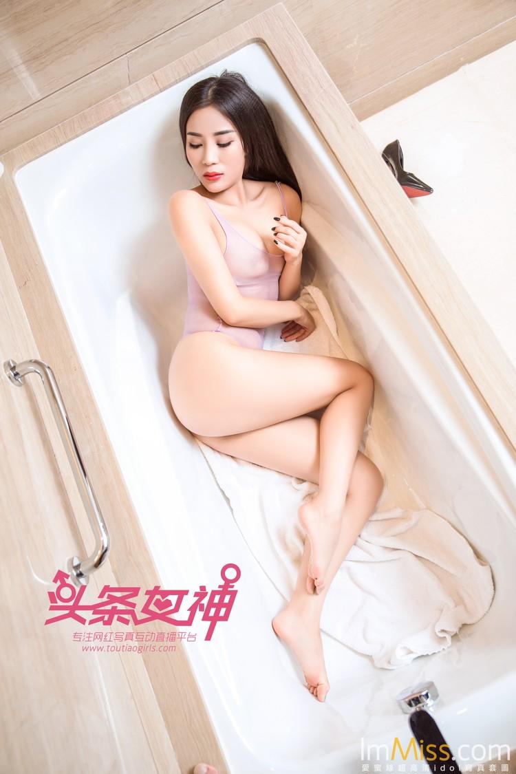 [TouTiao头条女神] 2017.12.18 苏沫淑女浴室 [30+1P]
