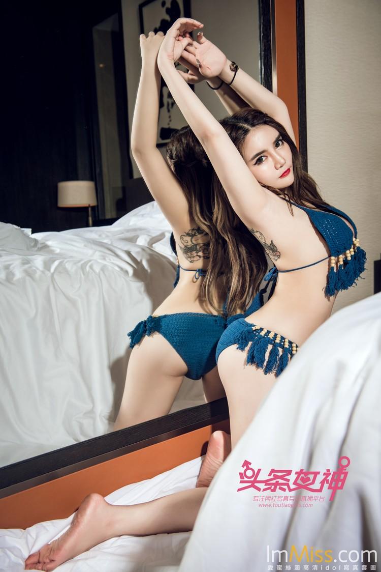 [TouTiao头条女神] 2017.11.14 温心怡瑰丽白床单蓝套装内衣[20+1P]