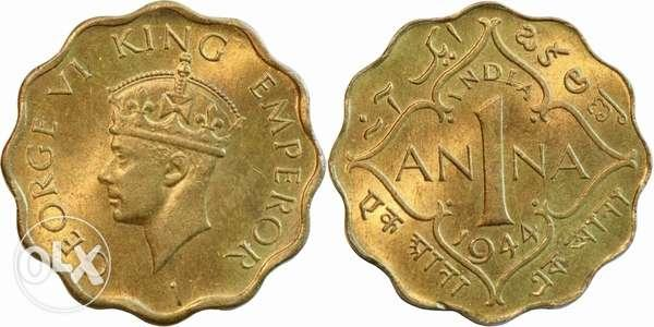 1 anna british india coin at reasonable rate for Sale in Kollam, Kerala  Classified | IndiaListed.com