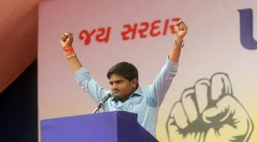 Hardik Patel, Hardik suicide, Hardik police