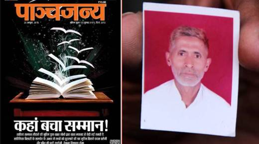 The Panchjanya cover (left); Dadri victim Mohammed Akhlaq (right)
