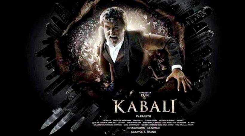 Image result for kabali pictures