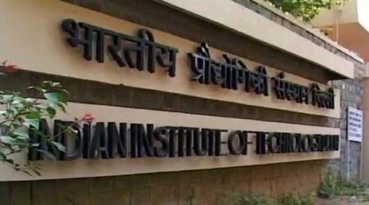 IIT, IIt delhi, indian institute of technology, iit students, iit delhi students, iit delhi students fail, iit delhi examination, iit delhi poor performance, indian express news, education, iit delhi news