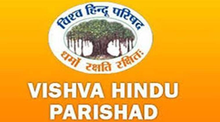 1200 Online Applicants in 7 days: VHP reaches out to youth, taps into 'insecurity among Hindus'