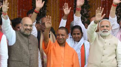 Image result for yogi adityanath swearing-in