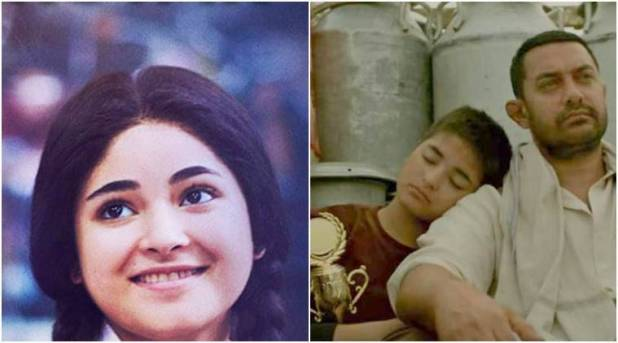 secret superstar, zaira wasim secret superstar, dangal secret superstar similarities, secret superstar aamir khan,