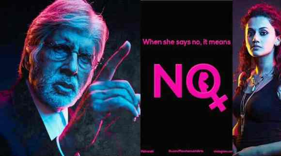 1 year of Pink: Amitabh Bachchan and Taapsee Pannu remind people 'No means No'