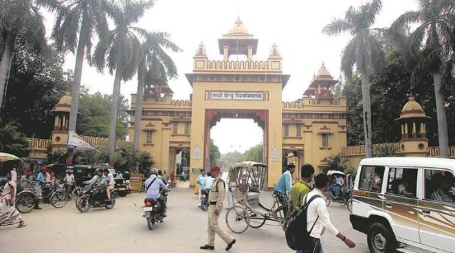 Banaras Hindu University, Institute of Medical Sciences, BHU news, Latest news, India news, National news, Annual National Conference of Indian College of Anaesthesiologists,