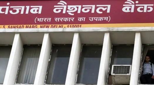 Image result for punjab national bank