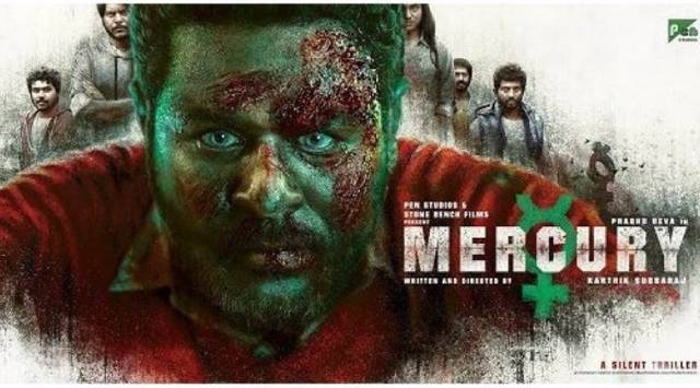 TFPC strike comes to an end, Vishal announces Mercury to be the first release