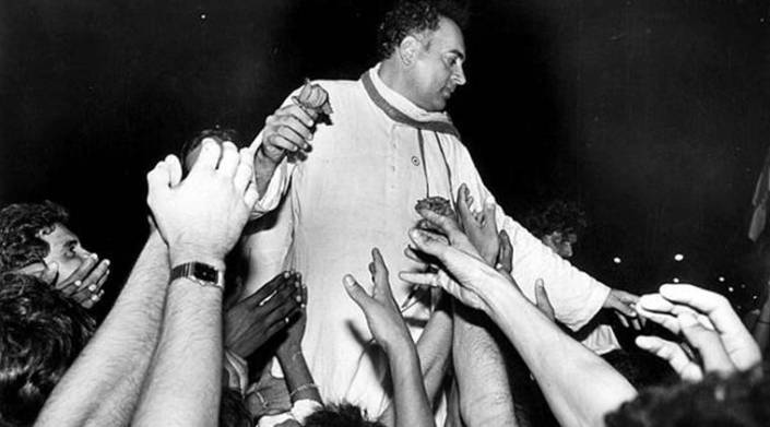 Rajiv Gandhi: Five lesser known facts   Research News,The Indian ...
