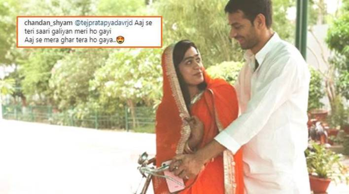 A bicycle ride: Tej Pratap Yadav and wife Aishwarya Rai's romantic photo goes viral