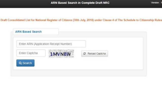 Assam NRC Final Draft List 2018: How to check your name online at www.assam.gov.in
