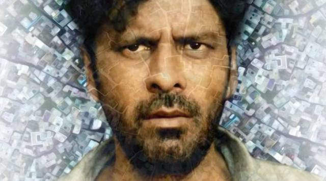 Manoj Bajpayee unveils first look of Gali Guleiyan