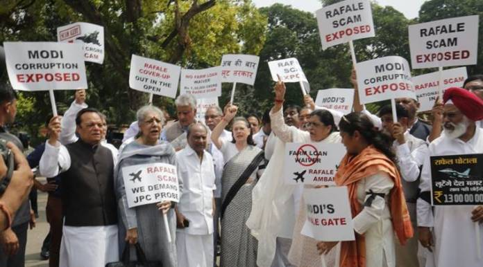rafale deal, sonia gandhi protest, parliament protest, monsoon session of parliament