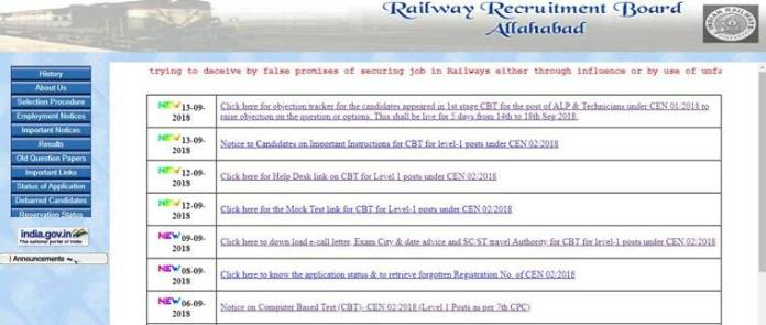 rrb, rrb alp, rrb alp answer key 2018, rrb alp answer key, rrb group c answer key, rrb group c  RRB Group C ALP, Technician answer key 2018 released: How to raise objections rrb a 7591