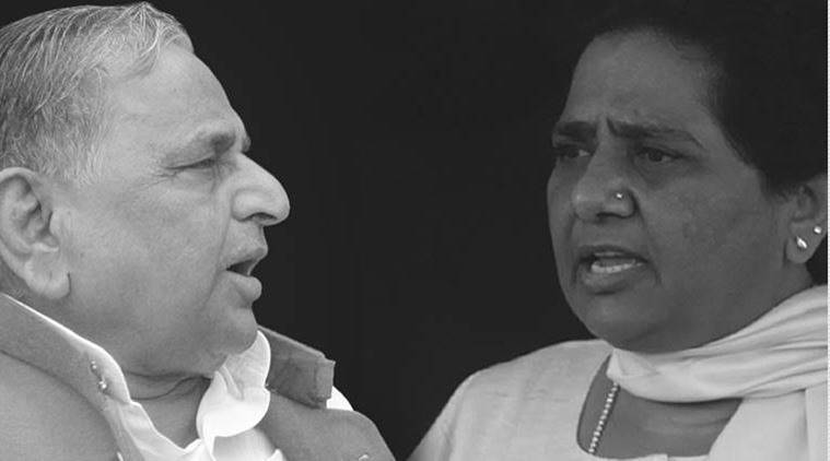 The 1995 infamous guest house incident that made SP-BSP sworn enemies
