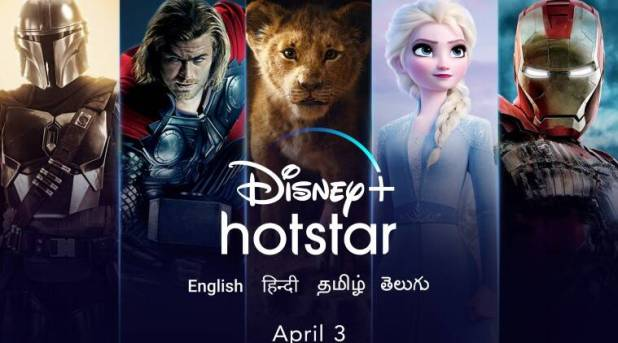 disney + hotstar, disney hotstar, hotstar tips, hotstar cheats, disney + tips, disney + cheats