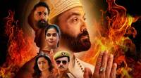 Aashram review: Prakash Jha series showcases dodgy godmen