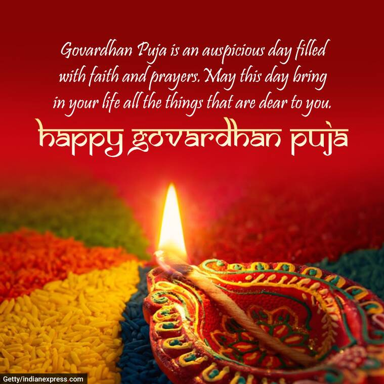 Happy Govardhan Puja 5 Wishes Images, Status, Quotes, Messages, Wallpapers, GIF Pics, Photos, Greetings