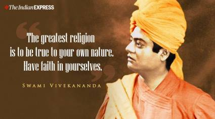 Swami Vivekananda Jayanti 2021: Quotes, Wishes Images, Photos, Thoughts, Speech, Messages, Status