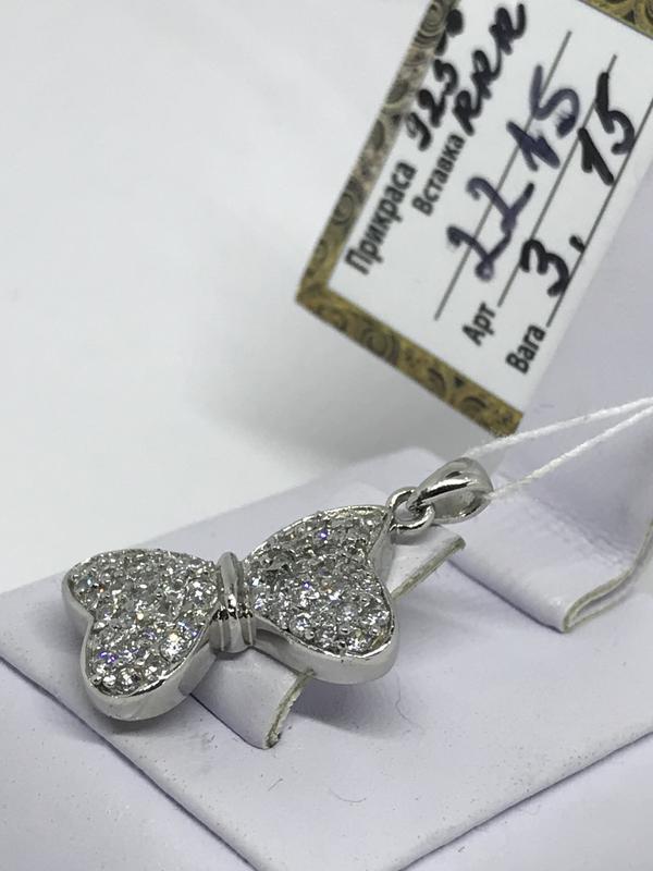 Большой ассортимент ювелирных подвесок из золота и серебра ...
