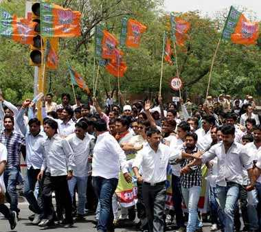 bjym protest near pm residence