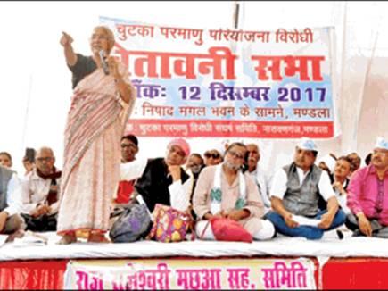 medha patkar chutka project 20171213 14468 12 12 2017