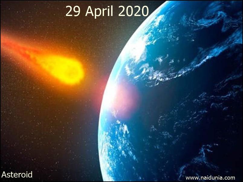 सोशल मीडिया पर अफवाह,  29 अप्रैल को धूमकेतु से पृथ्वी पर प्रलय