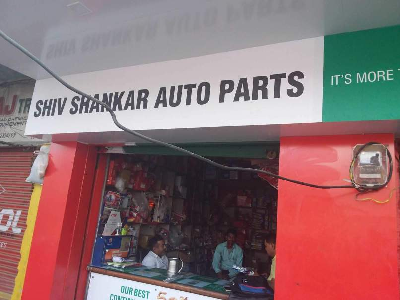 Suzuki Motorcycle Spare Part Dealers Firozabad