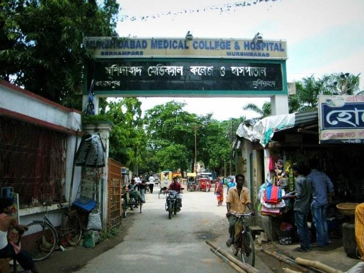Murshidabad Medical College and Hospital