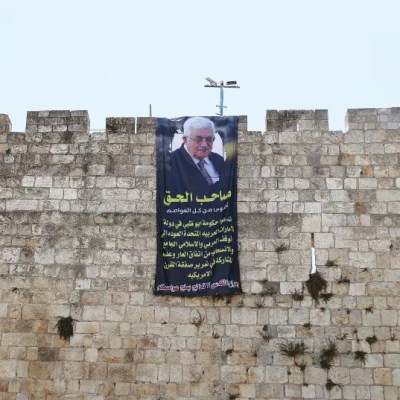Abbas struggles to stay relevant in the Israel-Palestinian conflict
