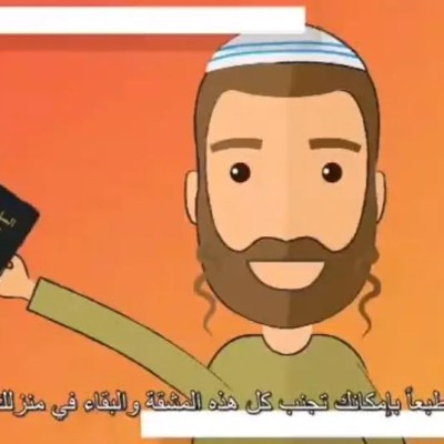 Hezbollah infomercial aims to 'help' Israelis leave Israel