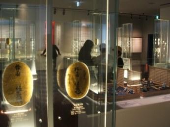 「造幣博物館」の画像検索結果